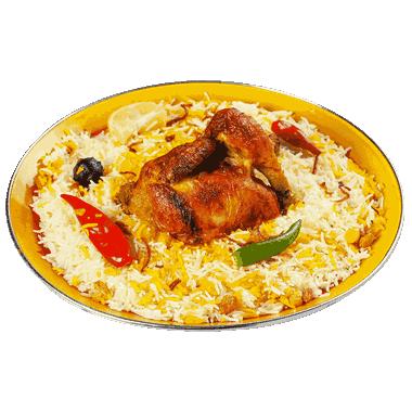نصف كبسة دجاجhalf chicken kabsah