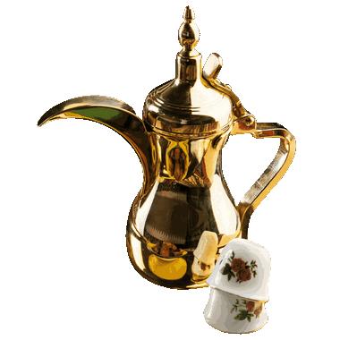 Arabic Coffee Dallah دلة قهوة عربية
