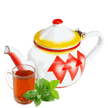 Red tea mint شاي احمر بالنعناع