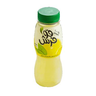 lemon with Mint ليمون بالنعناع